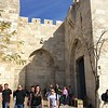 Jaffa Gate foot entrance
