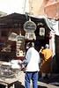 IMG_2762 Marrakech Mellah