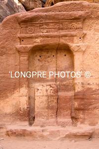 Carvings along PETRA walls.