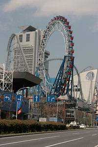A theme park in the middle of the city! I'm there!
