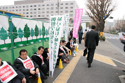 An orderly protest outside of the entrance to the Imperial Palace...