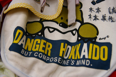 """DANGER HOKKAIDO! But composes one's mind."" - Ok! On on of the bibs in this shrine..."