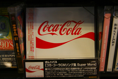 Tunes used in Coca-Cola comercials compiled!