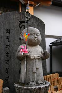 Clearly a kiddy friendly deity - Yotsugi Jizo!