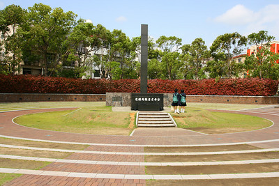 The hypocenter...