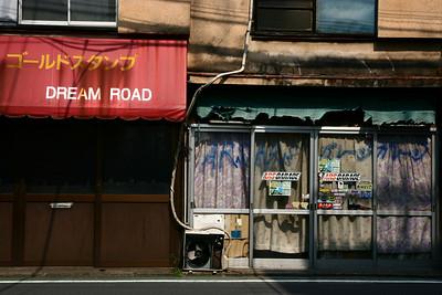Dream road...
