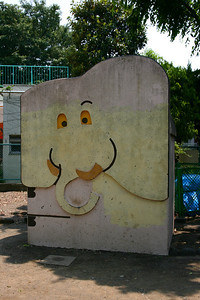 The backend of the public toilet in a children's playground...