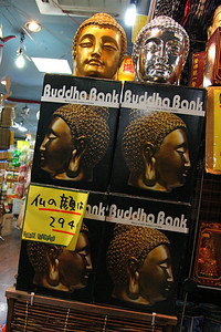 A buddha 'piggy bank' bank in a strange little lifestyle store...