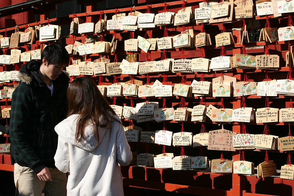 Ema at Asakusa Temple<br /> <br /> Ema (絵馬) are small wooden plaques on which Shinto worshippers write their prayers or wishes. Common reasons for buying a plaque are for success in work or on exams, marital bliss, to have children, and health.