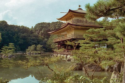 Golden pavilion Ryoan-ji temple Kyoto Japan - Oct 1980