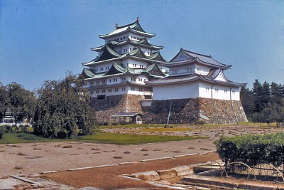 Nagoya castle Nagoya Japan - Oct 1980