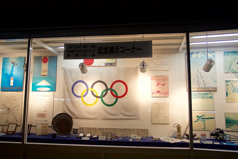 Olympic flag in Sapporo 1972