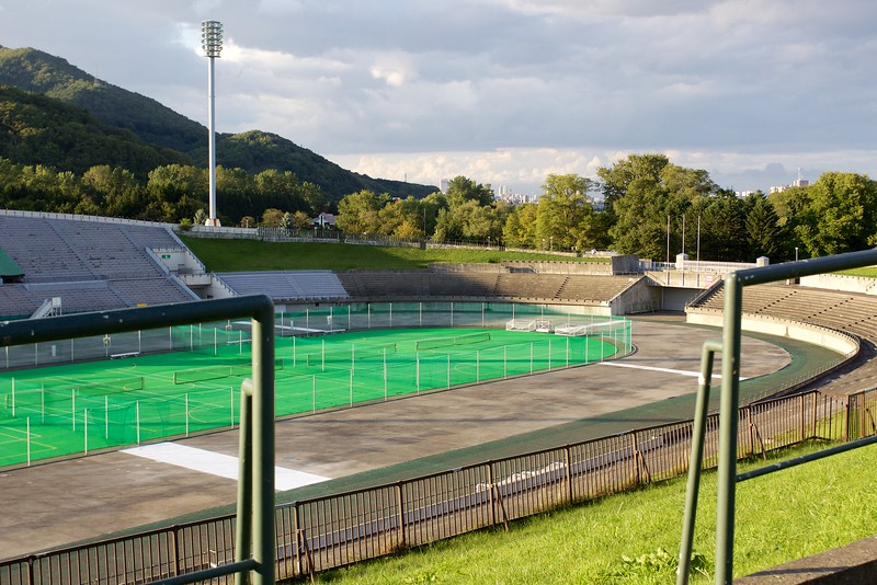 Arena for the Olympic games in Sapporo 1972