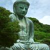 Kamakura Daibutsu was completed in 1252.