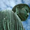 Daibutsu represents the Amida Buddha.