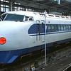 "Shinkansen ""bullet train"" from Tokyo to Kyoto."