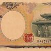 2000 Yen ($20).