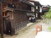 Matsushira Ryokan