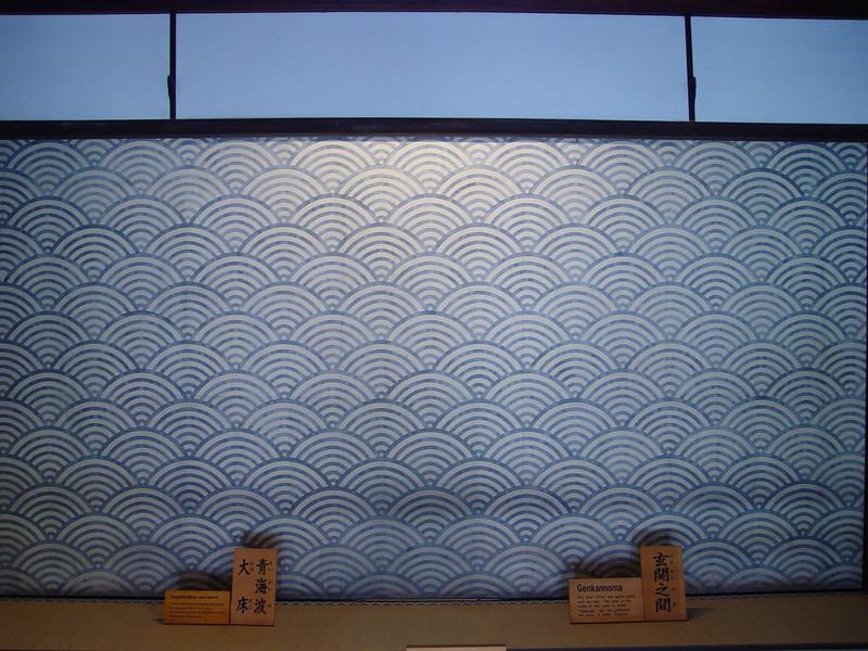 Takayama Jinya - Tokugawa design