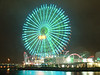 Yokohama fairground lights (3)