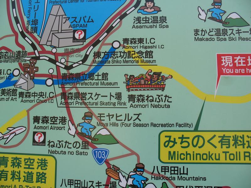 Japan-68