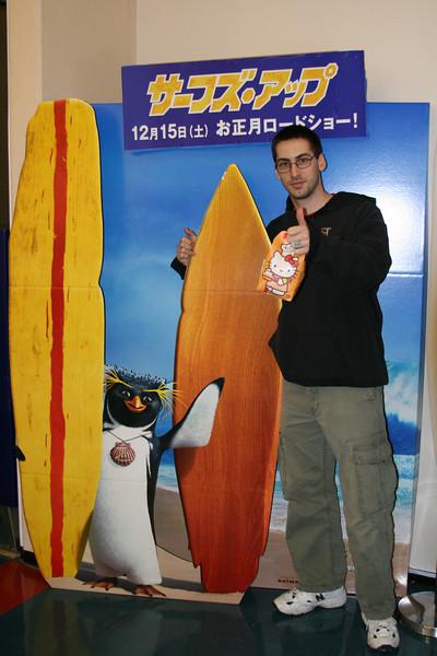 Japan-155