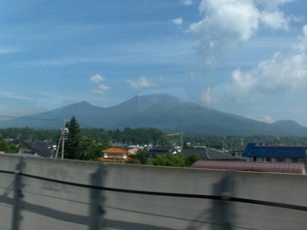 Japan 2008