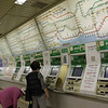 Subway / Train ticketing machines... Very efficient AND you can choose to be served in English!!