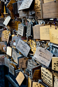 Prayer boards at  Toshogu Shrine, Ueno Park, Tokyo