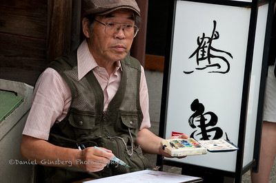 A painter working on watercolor in Kanazawa.