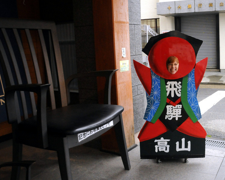 Saru Bobo (baby monkey) a popular souvenir in Takayama