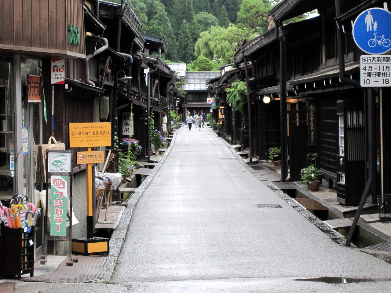 Takayama - Old Town District