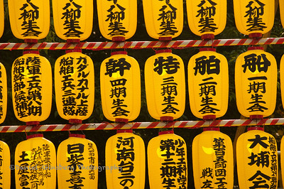 Lanterns at the Mitama Festival outside the Yasukuni Shrine in Tokyo, Japan honoring decease military soldiers.