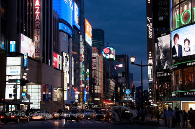 The Ginza at night, filled The Ginza district in Tokyo, Japan at night, filled with neon signs.