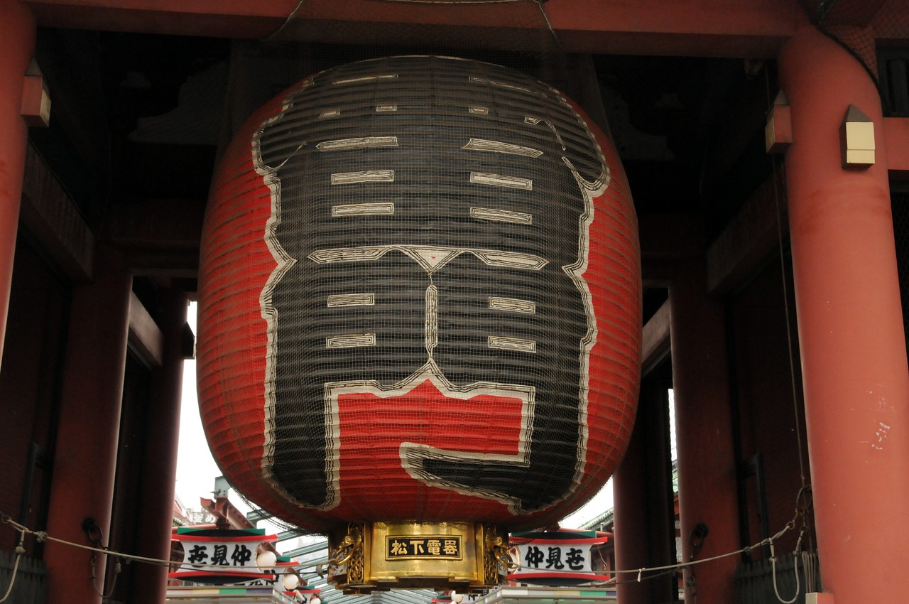 Giant Lantern at the entrance of Asakusa Kannon Temple