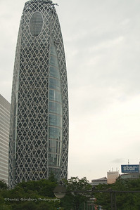 The Mode Gakuen Cocoon Tower in Tokyo, Japan.
