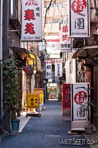 More Shopping strips in Asakusa