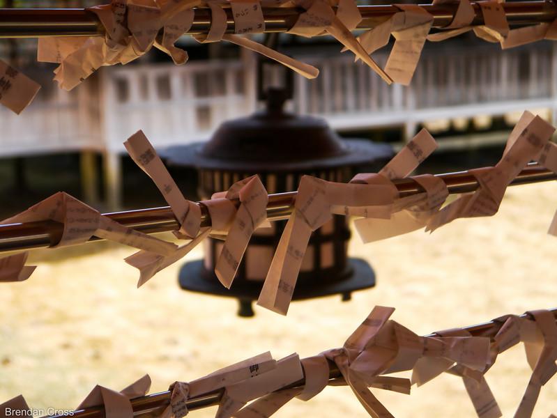 Wishes in the Itsukushima Shrine