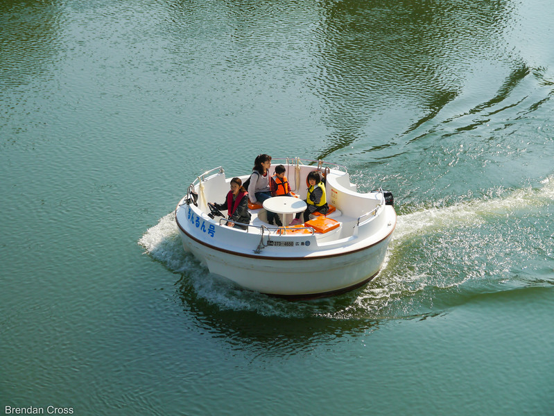 Boat Tour in the Ota River