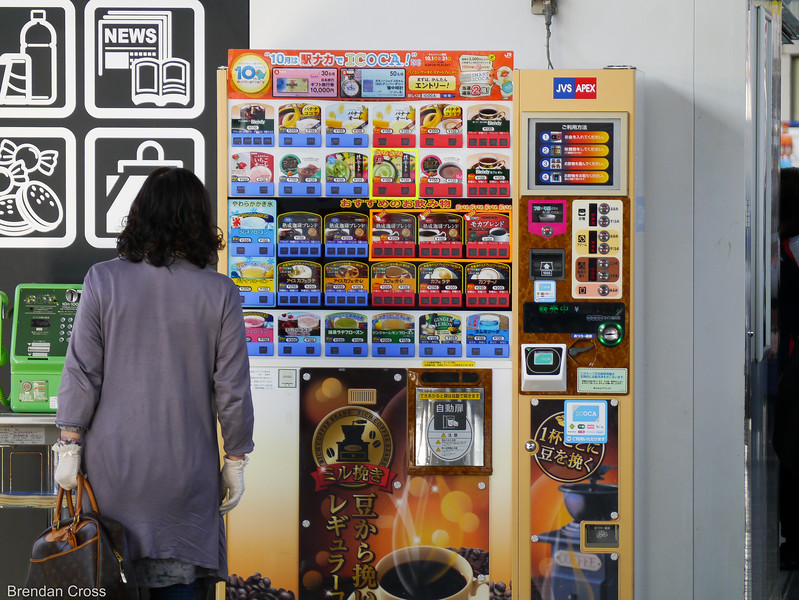 Vending Machine, Hiroshima-eki