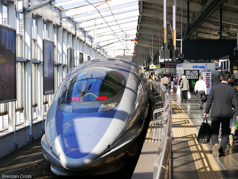 Bullet Train, Hiroshima-eki