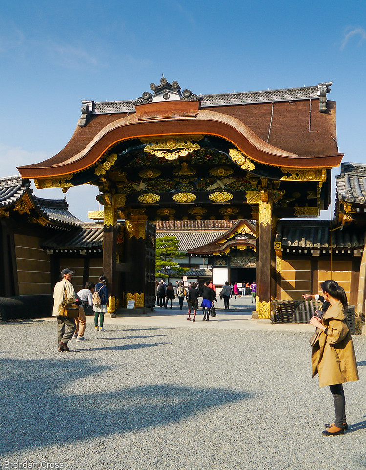 Karamon Gate, Nijo-jo