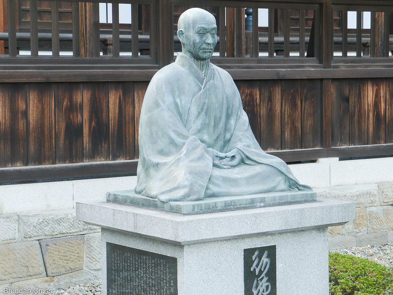 Sawaki Kodo, Sengakuji