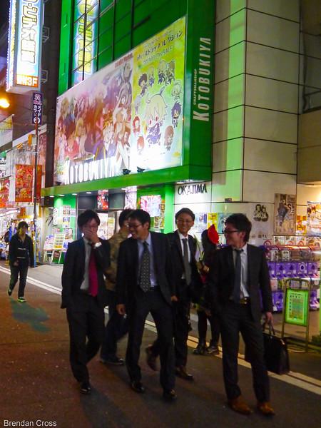 Outta Work, Akihabara