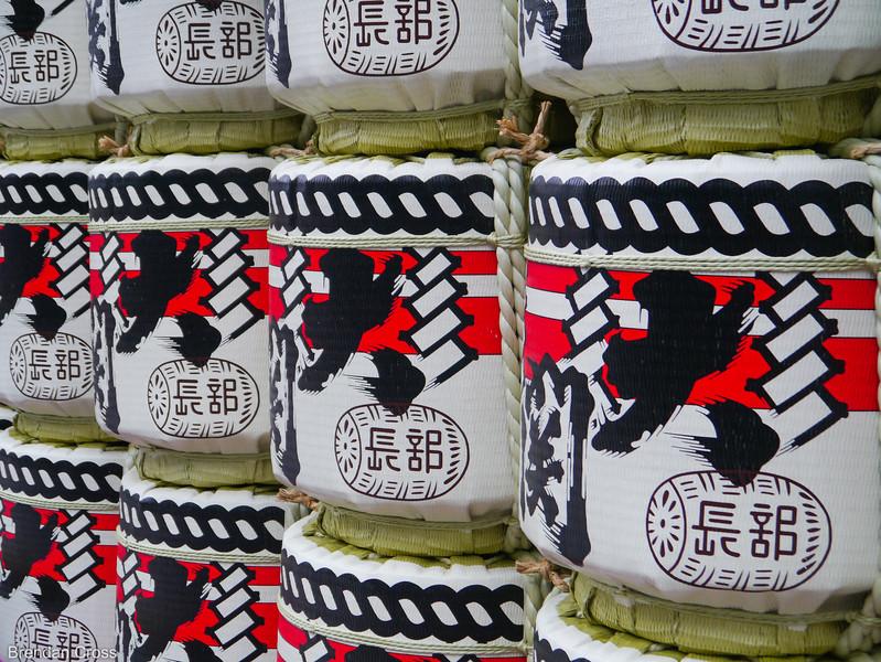 Sake Barrels, Ginza