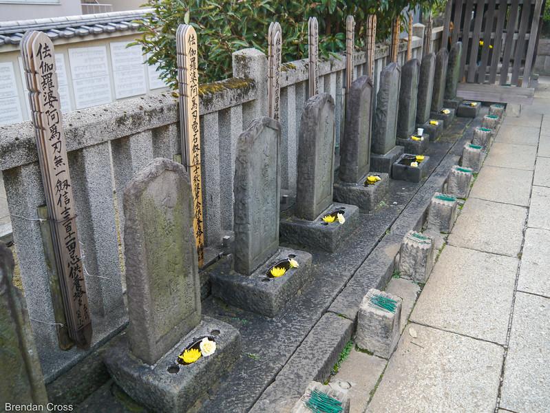 Graves, Sengakuji