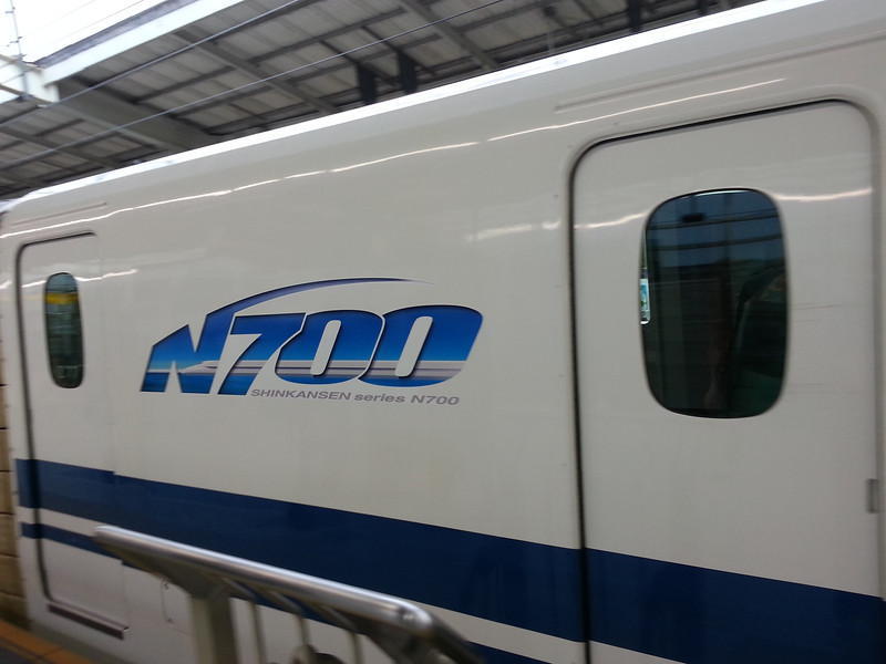 Day 4: Kyoto - what luck! Timmy's first ride on a Shinkansen features the latest and fastest model, the N700.