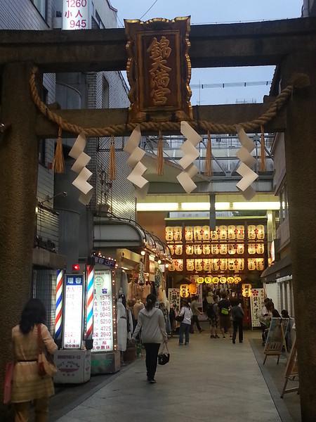 Day 2: Kyoto - inside the shoten, a small shrine for prayer.