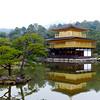 Kinkakuji Temple (Golden Pavilion), Kyoto