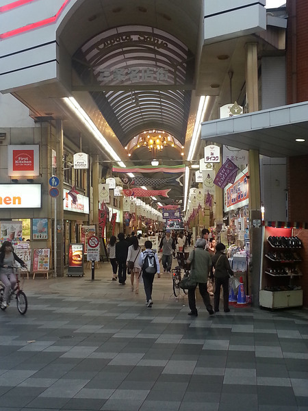 Day 2: Kyoto - unpacked, settled in, and oh-so-very fresh in all the right places, it was time to explore the neighborhood. This is a shoten, a covered shopping arcade, right down the street from our hotel.